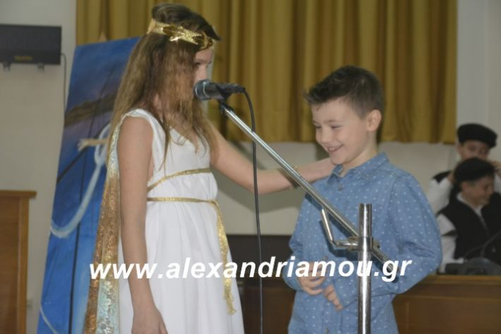 alexandriamou.theatrompompiresgorgona2019312