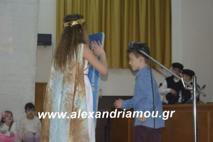 alexandriamou.theatrompompiresgorgona2019315