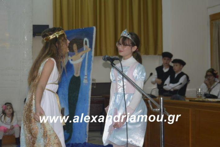 alexandriamou.theatrompompiresgorgona2019318