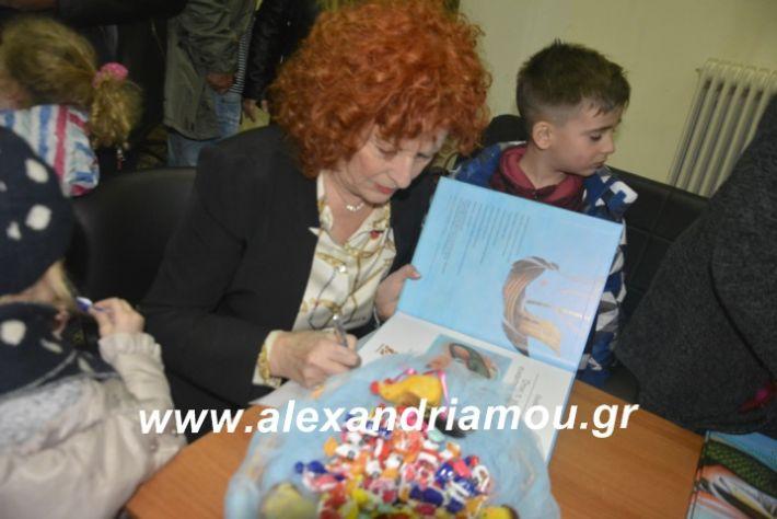 alexandriamou.theatrompompiresgorgona2019398