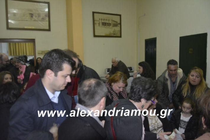 alexandriamou.theatrompompiresgorgona2019399