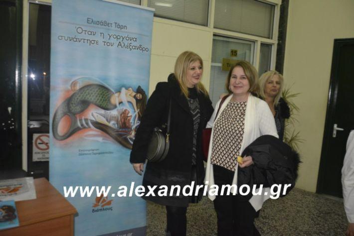 alexandriamou.theatrompompiresgorgona2019429