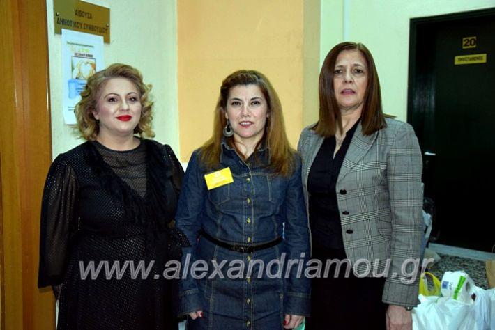 alexandriamou.gr_kinoniko123DSC_0615