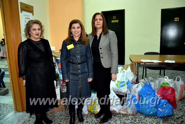 alexandriamou.gr_kinoniko123DSC_0616