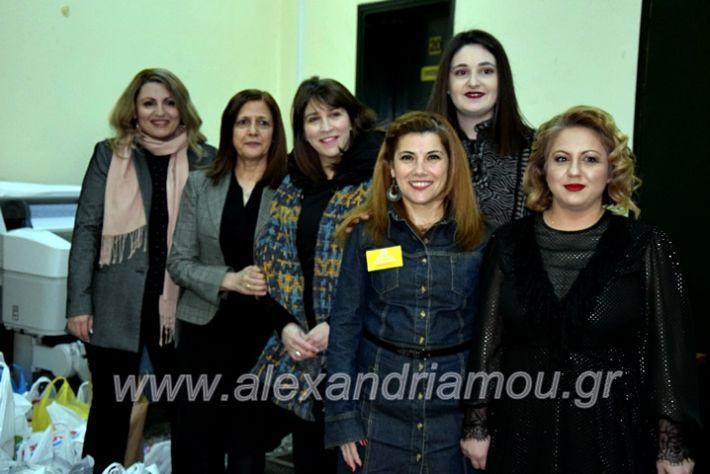 alexandriamou.gr_kinoniko123DSC_0619
