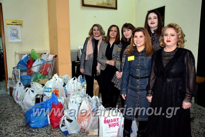 alexandriamou.gr_kinoniko123DSC_0621