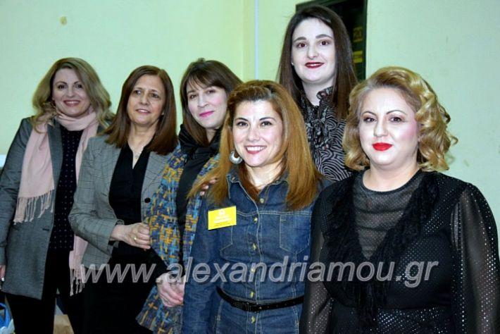 alexandriamou.gr_kinoniko123DSC_0622