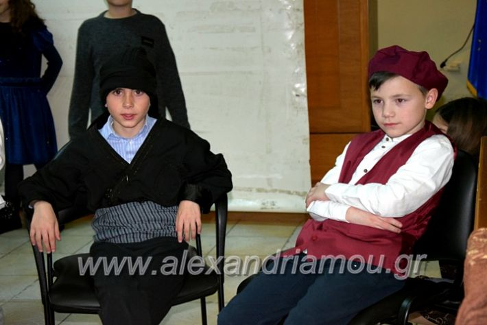 alexandriamou.gr_kinoniko123DSC_0623