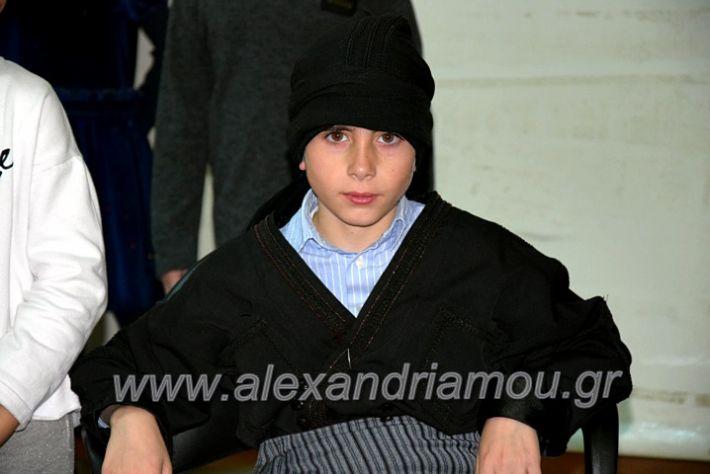 alexandriamou.gr_kinoniko123DSC_0624