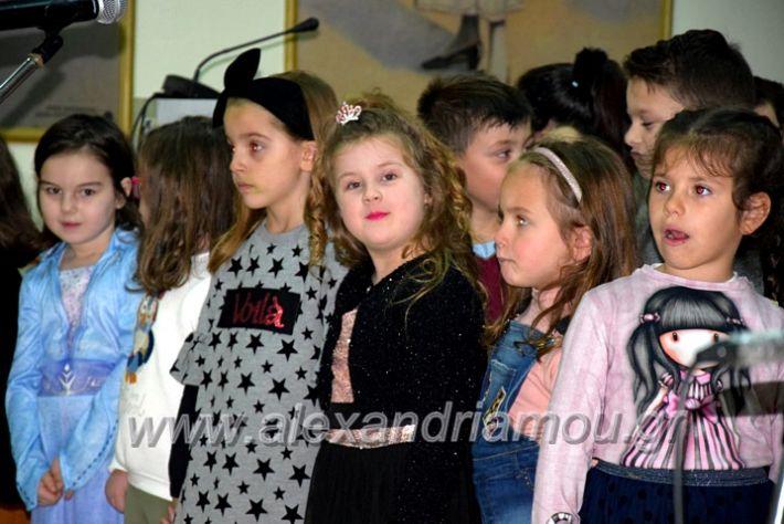 alexandriamou.gr_kinoniko123DSC_0632