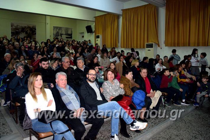 alexandriamou.gr_kinoniko123DSC_0633