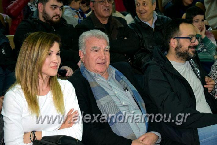 alexandriamou.gr_kinoniko123DSC_0634