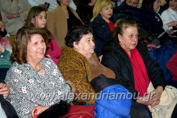 alexandriamou.gr_kinoniko123DSC_0635