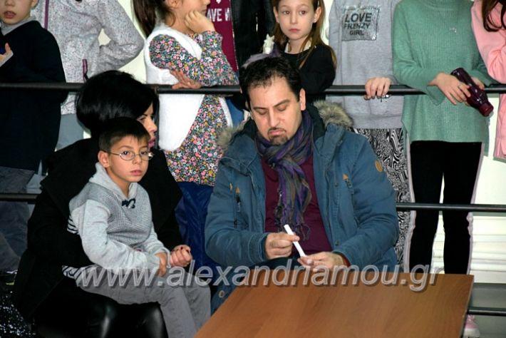 alexandriamou.gr_kinoniko123DSC_0637