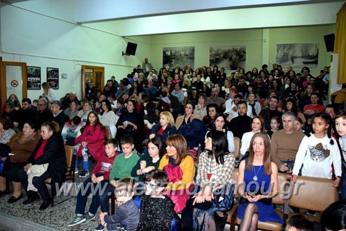 alexandriamou.gr_kinoniko123DSC_0638