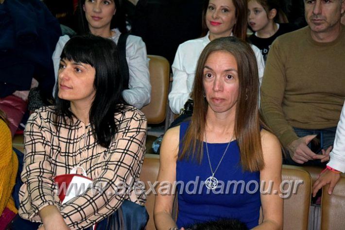 alexandriamou.gr_kinoniko123DSC_0639
