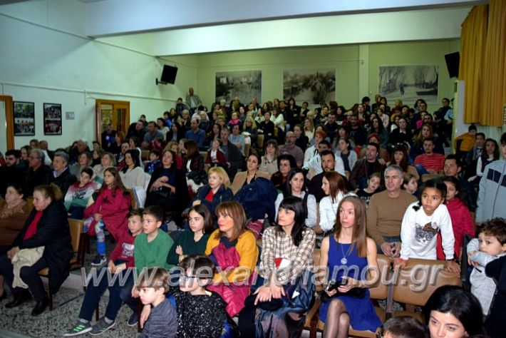 alexandriamou.gr_kinoniko123DSC_0640