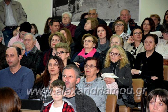 alexandriamou.gr_kinoniko123DSC_0641