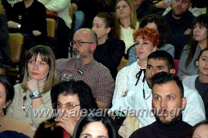 alexandriamou.gr_kinoniko123DSC_0642