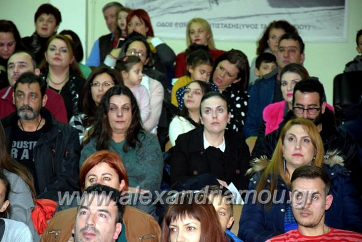 alexandriamou.gr_kinoniko123DSC_0643