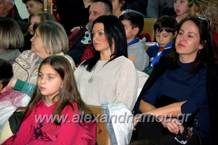 alexandriamou.gr_kinoniko123DSC_0644