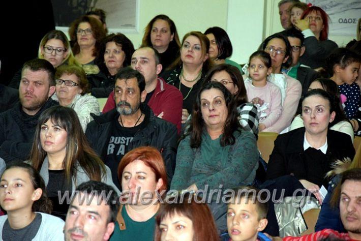 alexandriamou.gr_kinoniko123DSC_0645