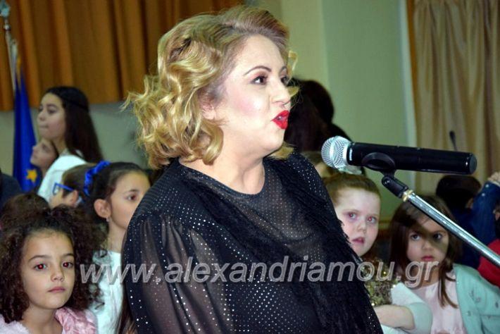 alexandriamou.gr_kinoniko123DSC_0646