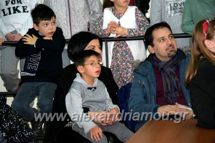 alexandriamou.gr_kinoniko123DSC_0648