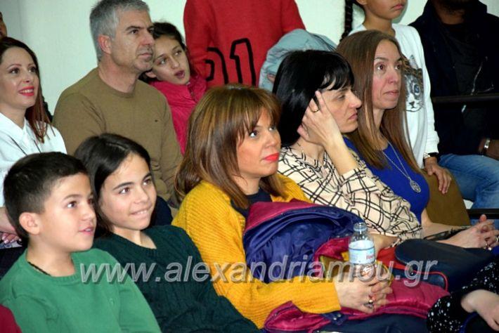 alexandriamou.gr_kinoniko123DSC_0649