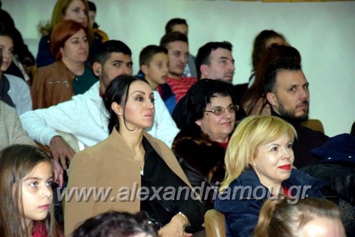 alexandriamou.gr_kinoniko123DSC_0650
