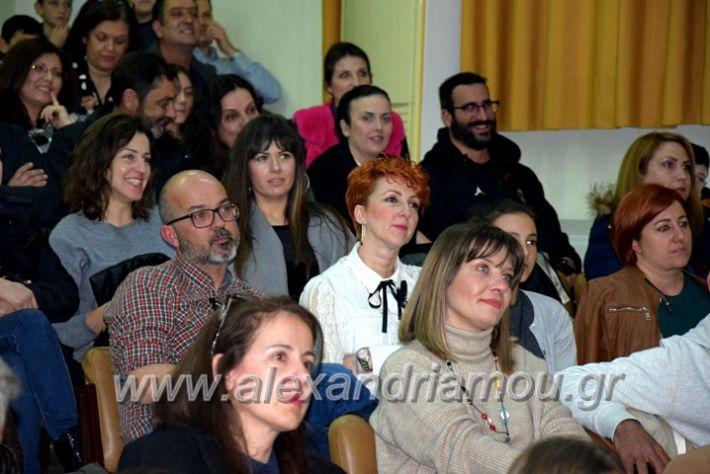 alexandriamou.gr_kinoniko123DSC_0651