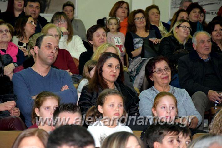 alexandriamou.gr_kinoniko123DSC_0652