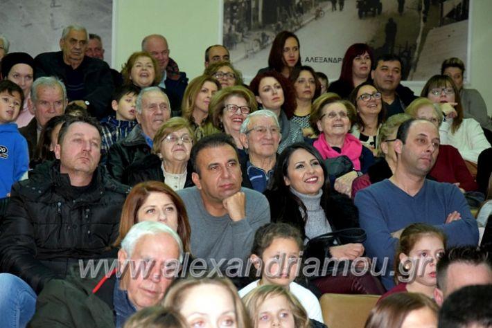 alexandriamou.gr_kinoniko123DSC_0653