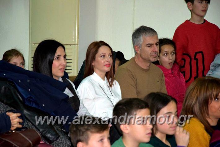alexandriamou.gr_kinoniko123DSC_0654