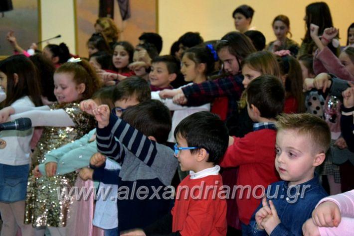 alexandriamou.gr_kinoniko123DSC_0656