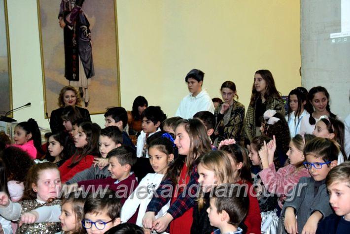 alexandriamou.gr_kinoniko123DSC_0658