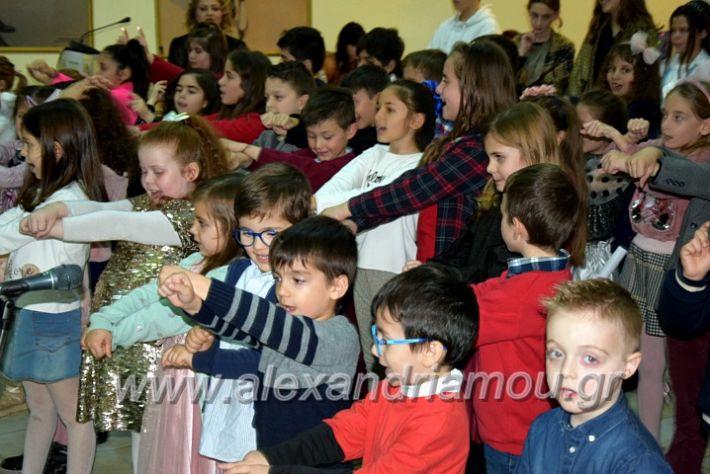 alexandriamou.gr_kinoniko123DSC_0659