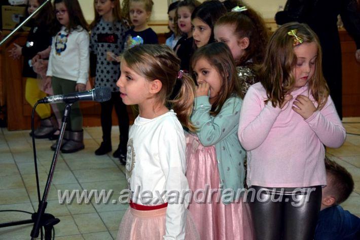alexandriamou.gr_kinoniko123DSC_0664