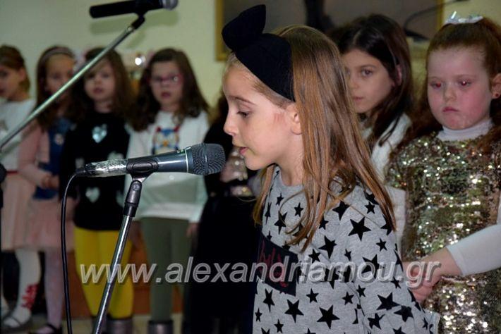 alexandriamou.gr_kinoniko123DSC_0667