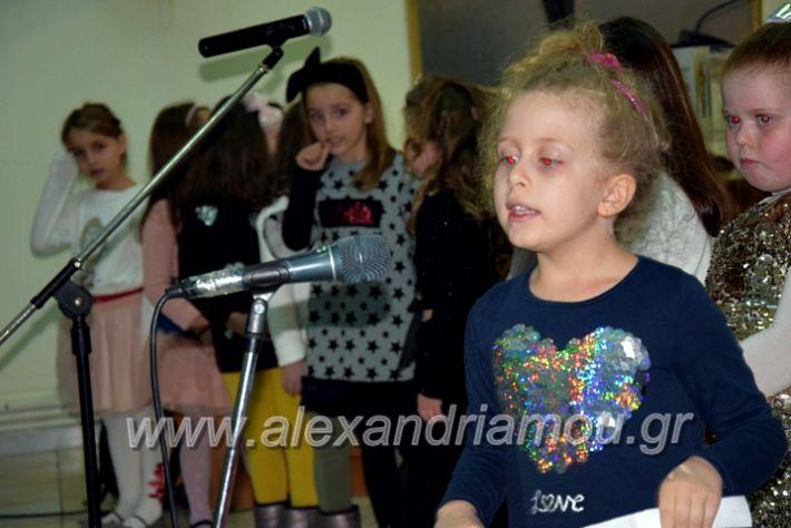 alexandriamou.gr_kinoniko123DSC_0668