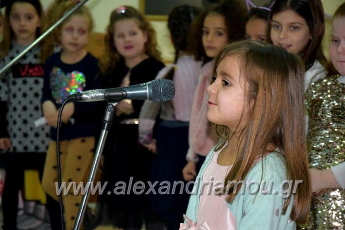 alexandriamou.gr_kinoniko123DSC_0669