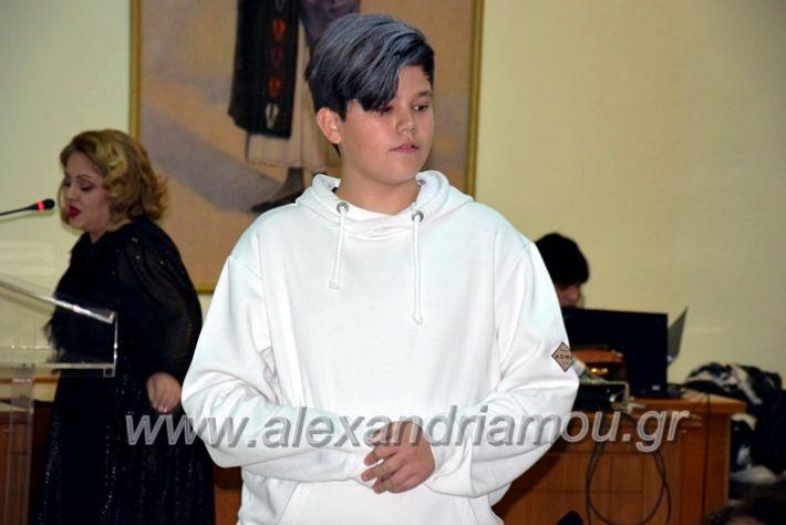 alexandriamou.gr_kinoniko123DSC_0671