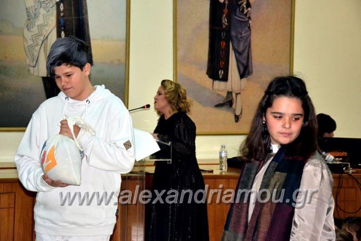 alexandriamou.gr_kinoniko123DSC_0672