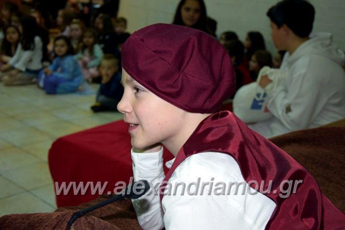 alexandriamou.gr_kinoniko123DSC_0673