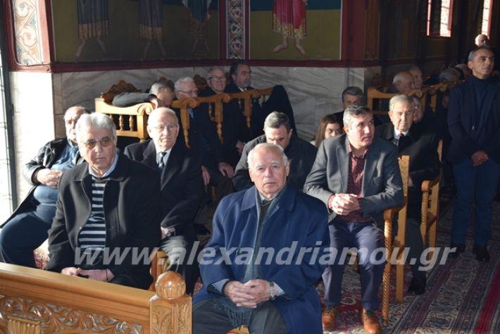 alexandriamou.gr_theofaneia20201042