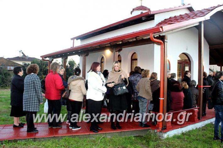 alexandriamou.gr_thiraniksiaagioufaniouriou2019IMG_0805