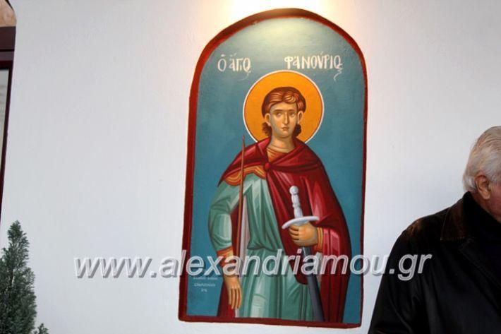 alexandriamou.gr_thiraniksiaagioufaniouriou2019IMG_0812
