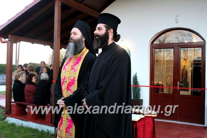 alexandriamou.gr_thiraniksiaagioufaniouriou2019IMG_0816