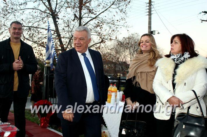 alexandriamou.gr_thiraniksiaagioufaniouriou2019IMG_0822