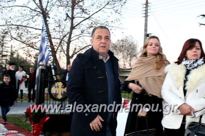 alexandriamou.gr_thiraniksiaagioufaniouriou2019IMG_0823